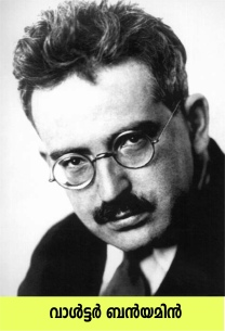 images_March-2015_novelstudy_Walterbenjamin1