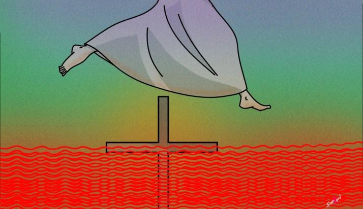 വെറോണിക്കയുടെ കൂട്ടുകാരി – കഥ : ഷീല ടോമി