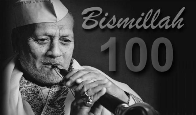 bismillah khan ബിസ്മില്ല ഖാൻ