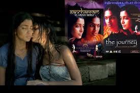 sancharam-image-2