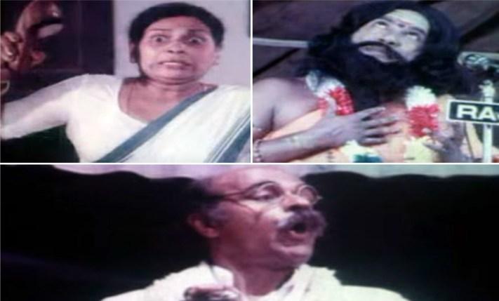 അതിശയോക്തിയുള്ള ശരീരഭാഷ - സുകുമാരി, വി. ഡി. രാജപ്പൻ, ഭരത് ഗോപി (പഞ്ചവടിപ്പാലം; 1984)