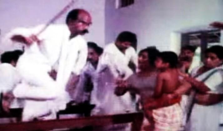 പഞ്ചവടിപ്പാലം (1984)
