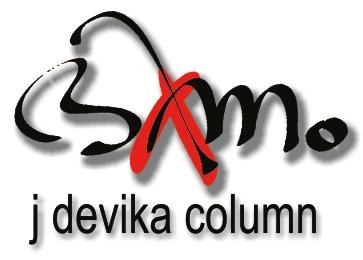 bhinnam-logo-1